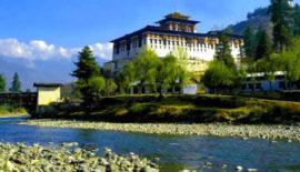 Ngarambat Butan jeung Paro jeung Thimphu