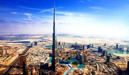 Dubai Tour Paketi