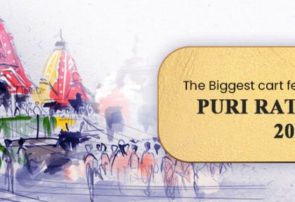 Pure Ratha Yatra Tour Package